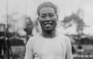 Ιάπωνα, … 54, iapona, … 54