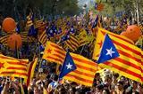 Φόβοι, Ισπανίας – Καταλονίας,fovoi, ispanias – katalonias