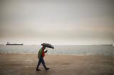 Βροχερός, Κυριακή,vrocheros, kyriaki