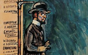 Πάνω, 100, Henri, Toulouse-Lautrec, Μπενάκη, pano, 100, Henri, Toulouse-Lautrec, benaki