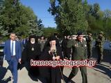 Οικουμενικού Πατριάρχη, Ορεστιάδα,oikoumenikou patriarchi, orestiada