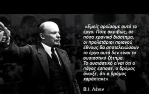Μ-Λ ΚΚΕ, Οκτωβριανή Επανάσταση, m-l kke, oktovriani epanastasi