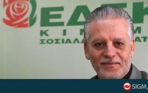 ΕΔΕΚ, O ΠτΔ, edek, O ptd