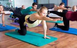 Επαναφορά, Pilates, Δέκα, epanafora, Pilates, deka