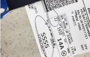 Ο «ύποπτος» κωδικός στις κάρτες επιβίβασης που δείχνει πως είστε στη μαύρη λίστα