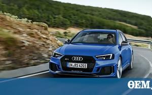 Νέο Audi RS4 Avant, neo Audi RS4 Avant