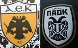 Γι', Έλληνα, ΠΑΟΚ, ΑΕΚ,gi', ellina, paok, aek