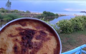 Χαλκιδική, Πρώτη, Κουζίνα 2018, chalkidiki, proti, kouzina 2018