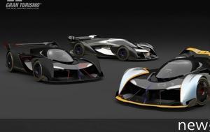 McLaren Ultimate Vision Gran Turismo, Τρώγοντας, McLaren Ultimate Vision Gran Turismo, trogontas