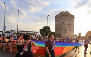 EuroPride, 2020, Θεσσαλονίκη, EuroPride, 2020, thessaloniki