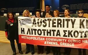 Κοινωνικό Ιατρείο Ελληνικού, Συνεχίζεται, koinoniko iatreio ellinikou, synechizetai