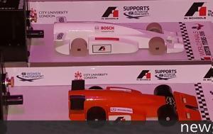 LIVE, NewsAuto, Παγκόσμιων Τελικών F1 In Schools, LIVE, NewsAuto, pagkosmion telikon F1 In Schools