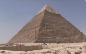 Λύθηκε, Αιγύπτιοι, VIDEO, lythike, aigyptioi, VIDEO