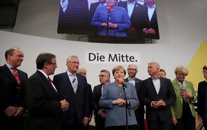 Γερμανία, Ευρώπη, Ελλάδα, germania, evropi, ellada