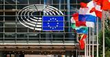 ΣΥΡΙΖΑ, Ευρωκοινοβούλιο, Αλιβιζάτος,syriza, evrokoinovoulio, alivizatos