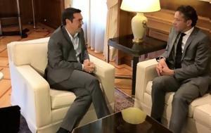 Συνάντηση Τσίπρα - Ντάισελμπλουμ, Μαξίμου, synantisi tsipra - ntaiselbloum, maximou
