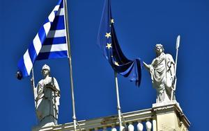 Framework, Greek