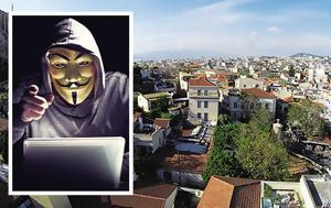 Χτύπημα, Anonymous, chtypima, Anonymous