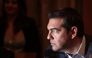 Άγιον Όρος, Τσίπρας, agion oros, tsipras