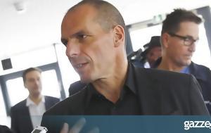 Βαρουφάκης, Τσίπρα, Μνημόνιο, Grexit, varoufakis, tsipra, mnimonio, Grexit