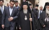 Άγιο Όρος, Τσίπρας,agio oros, tsipras