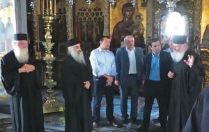 Αλέξης Τσίπρας, Αγιον Ορος, alexis tsipras, agion oros
