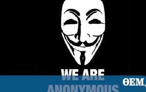 Νέες, Anonymous Greece, nees, Anonymous Greece