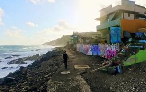 Μαρία, Despacito, Πουέρτο Ρίκο ΦΩΤΟVIDEO, maria, Despacito, pouerto riko fotoVIDEO