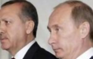Άγκυρα, Πούτιν, Πέμπτη –, Ερντογάν, agkyra, poutin, pebti –, erntogan