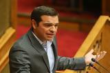 Τσίπρας, Μητσοτάκη – Μαρινάκη,tsipras, mitsotaki – marinaki