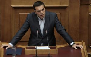 Τσίπρας, Ν Δ, Ταυτίζεστε, tsipras, n d, taftizeste