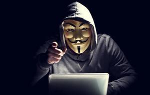 Anonymous, ΕΟΠΥΥ, Anonymous, eopyy