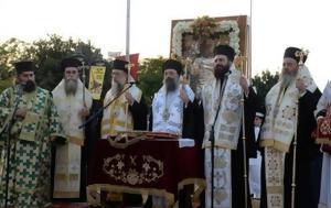 Μητροπολίτης Πατρών, Τριών Συμμάχων, Καμιά, Ορθόδοξη, mitropolitis patron, trion symmachon, kamia, orthodoxi