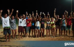 Open Beach Tennis, Χανιά, Open Beach Tennis, chania