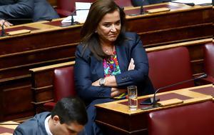 Ρεσιτάλ, Ντόρα, Κρύβεστε, Τσίπρα, resital, ntora, kryveste, tsipra