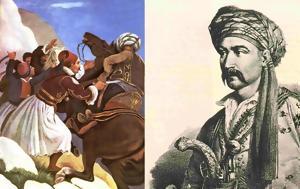 Νικηταράς, Πειραιά 1772 – 25 Σεπτεμβρίου 1849, nikitaras, peiraia 1772 – 25 septemvriou 1849