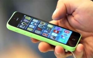 Χαμός, SMS, 5ψήφιους, Μαζική, chamos, SMS, 5psifious, maziki