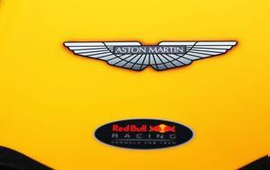 Εγένετο… Aston Martin Red Bull Racing, egeneto… Aston Martin Red Bull Racing