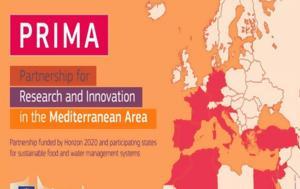 Εκδήλωση, Πρόγραμμα Ευρωμεσογειακής Συνεργασίας PRIMA, ekdilosi, programma evromesogeiakis synergasias PRIMA