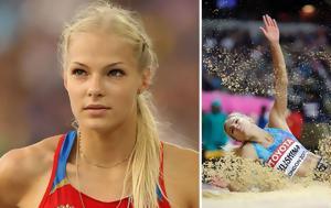 26χρονη Ρωσίδα, 26chroni rosida