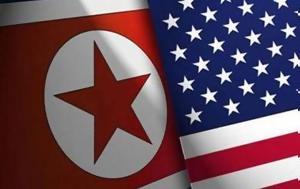 Κορέα, ΗΠΑ, Πεντάγωνο, korea, ipa, pentagono