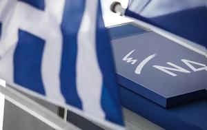 Latest, SYRIZA, 30 5, 17 5