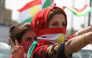 Κούρδων, Ιράκ, Σύμμαχοι, kourdon, irak, symmachoi