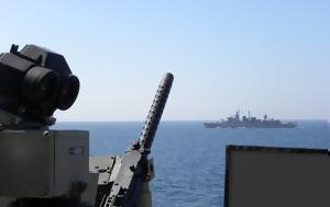 Πολεμικό Ναυτικό, Λιμενικό Σώμα, Μίνωας 2017, polemiko naftiko, limeniko soma, minoas 2017