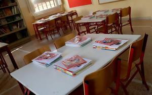 Δάσκαλοι, Νηπιαγωγοί Πάτρας, Περιφερειακός Διευθυντής Εκπαίδευσης, daskaloi, nipiagogoi patras, perifereiakos diefthyntis ekpaidefsis