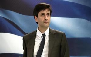 Χουλιαράκης, Ελλάδα, chouliarakis, ellada
