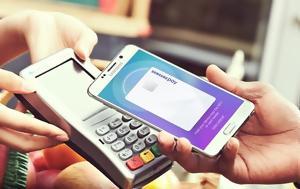 Υπογραφές, Samsung Pay, Ελλάδα, ypografes, Samsung Pay, ellada