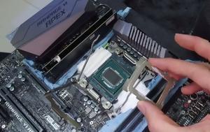 Intel Core 9-7980XE, Πάνω, 800 Watt, Intel Core 9-7980XE, pano, 800 Watt