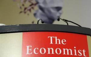 Συνέδριο Economist, Καρφιά, synedrio Economist, karfia