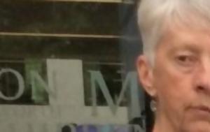 Αυτή, 62χρονη, afti, 62chroni